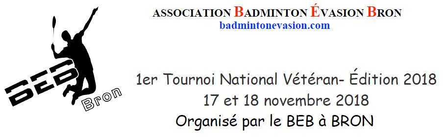 1ère édition - Tournoi de Doubles Vétéran de Bron - 17 et 18 Novembre 2018 @ Bron | Auvergne-Rhône-Alpes | France