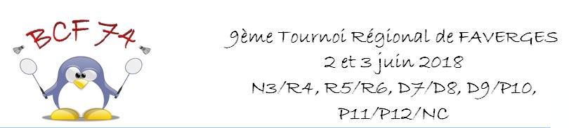 Annecy Badminton Club - 26ème Tournoi International - 5 et 6 mai 2018 @ Faverges   Auvergne-Rhône-Alpes   France
